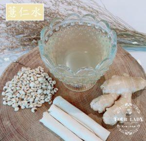 薏仁水(12入/盒)