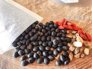 黑豆枸杞茶